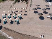 Пляж с дрона